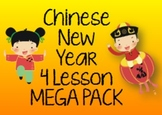 Chinese New Year Lesson Plan Bundle - Lunar New Year Lesson Plan Bundle
