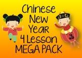 Lunar New Year Lesson Plan Bundle