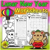 Chinese Lunar New Year 2020 Word Search and Coloring Sheets