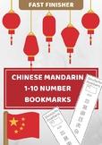 Chinese Mandarin 1-10 Number Bookmarks