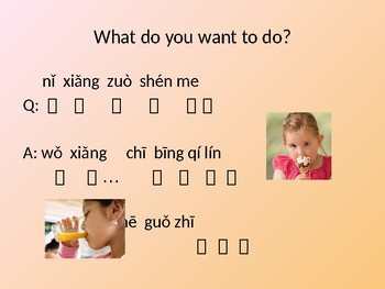 Chinese Mandarin *Action words* Powerpoint