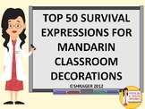 Chinese (Mandarin) Classroom Survival Expressions (TOP 50)