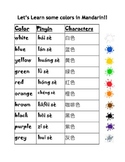 Chinese Mandarin Colors and Practice!
