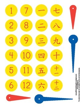 Chinese Mandarin English Teaching Clock