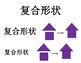 Chinese Math Word Wall 1st Grade