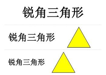 Chinese Math Word Wall 5th Grade