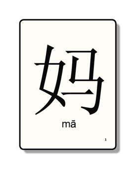 Chinese Monster Magic Student Worksheets - I Love My Family (Chinese)