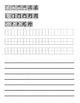 Chinese Morning Workbook, Writing Workbook