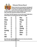 Chinese Names and Meanings