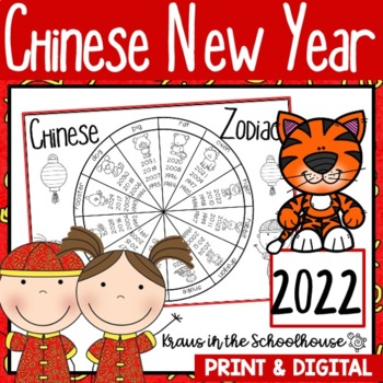 Chinese New Year - 2017 Year of the Rooster Activities and Graphic Organizers