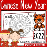 Chinese New Year - 2018 Year of the Dog Activities and Graphic Organizers