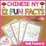 Chinese New Year 2019 Fun Fact Posters