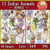Chinese New Year :12 Zodiac Animals *Bundle* Clip Art