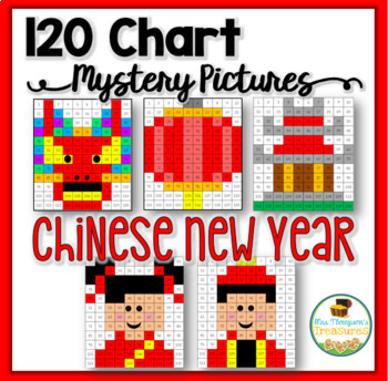 Chinese New Year 120 Chart Mystery Pictures