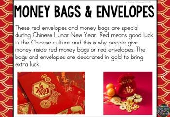 Chinese New Year 2018 Freebie