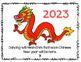 Chinese New Year 2017 activities