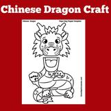 Dragon Craft Activity