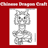 China | Craft Activity | Dragon | Chinese New Year Craftivity