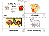 Chinese New Year 2 Booklets in Spanish - El Año Nuevo Chino