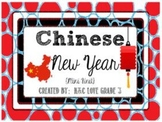 Chinese New Year {Mini Unit}
