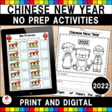 Chinese New Year No Prep Activities 2017