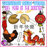 Chinese New Year realistic clip art