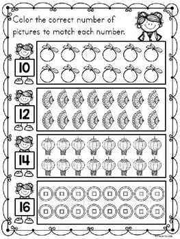 chinese new year 2020 math worksheets by kindergarten. Black Bedroom Furniture Sets. Home Design Ideas