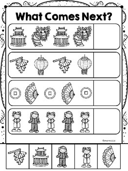 Chinese Kindergarten Worksheet Pdf