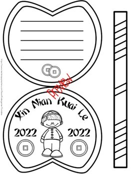 Chinese New Year 2018 Crafts