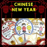 Chinese New Year 2020 Crafts (Chinese New Year Fan)