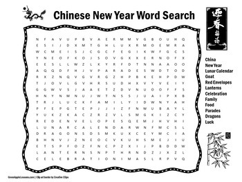 Chinese New Year | Chinese New Year Activities | Chinese New Year Word Search
