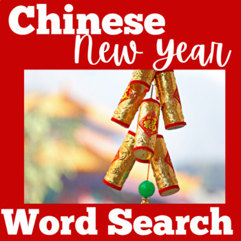 Chinese New Year Activity | Chinese New Year 2019 | Word Search