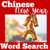 China | Activity | Chinese New Year | Kindergarten 1st 2nd