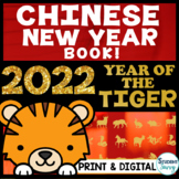 Chinese New Year 2020 Activities Year of the Rat Book
