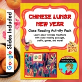 Chinese New Year 2018 Lunar New Year Close Reading, Crafts, Games, Activity Pack