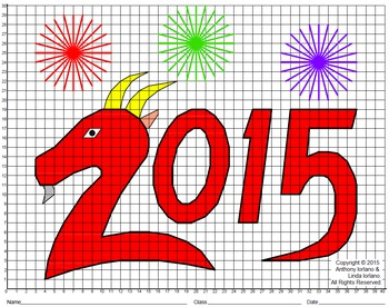 Chinese New Year 2015 Mystery Picture
