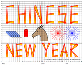 Chinese New Year 2015 Year of the Goat Mystery Picture
