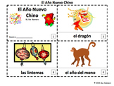 Chinese New Year 2016 2 Booklets in Spanish - El Año Nuevo Chino