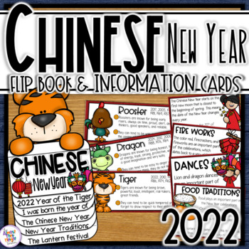 Chinese New Year - 2017 - Literacy and Flip Book Craft (differentiated)