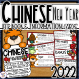 Chinese New Year - 2019 - Literacy and Flip Book Craft (differentiated)