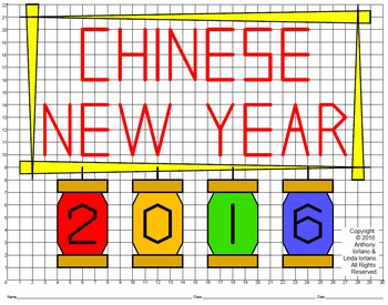 Chinese New Year 2016 Mystery Picture