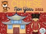 Chinese New Year 2018 PowerPoint