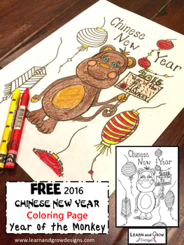 Chinese New Year 2016 - Year of the Monkey Coloring Page