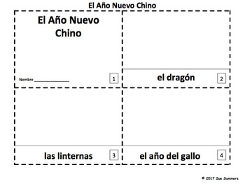 Chinese New Year 2017 2 Booklets in Spanish - El Año Nuevo Chino