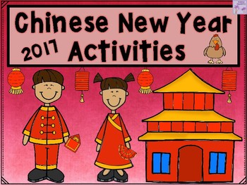 Chinese New Year 2017 Activities (Year of the Rooster)