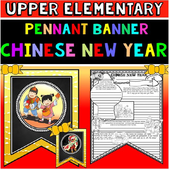 Chinese New Year: 2017 or any year