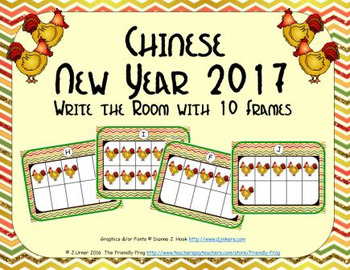 Chinese New Year 2017 - Counting with Ten Frames {Subitizing}