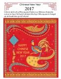 Chinese New Year 2017 Giant Worksheet Binder