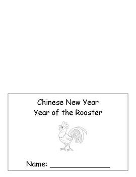 Chinese New Year 2017 Math/Literacy