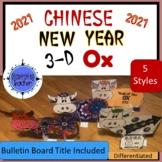 Chinese New Year Craft 2018 Dog 3-D Craft